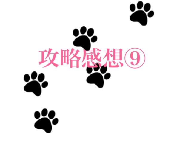 f:id:yukihamu:20180211224158j:plain