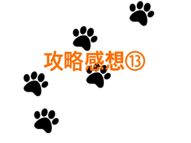 f:id:yukihamu:20180217232946j:plain