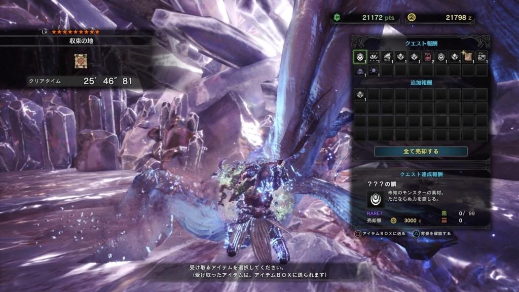 f:id:yukihamu:20180222234829j:plain