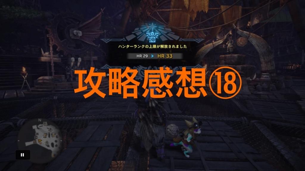 f:id:yukihamu:20180226172155j:plain