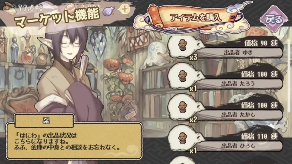 f:id:yukihamu:20180227224400j:plain