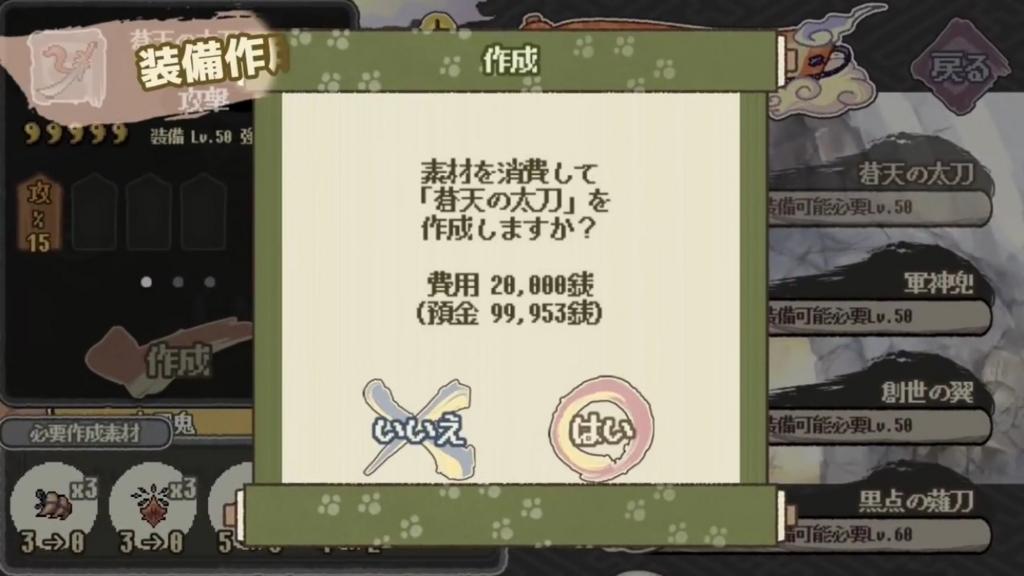 f:id:yukihamu:20180227225018j:plain