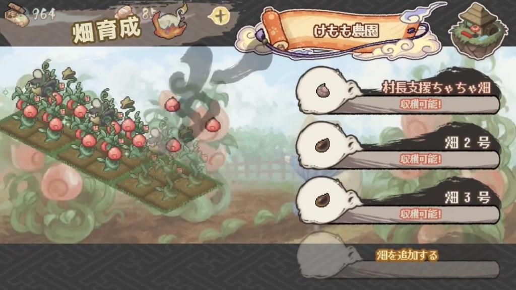 f:id:yukihamu:20180227230726j:plain