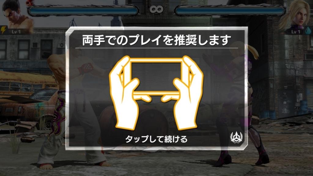 f:id:yukihamu:20180302063928j:plain