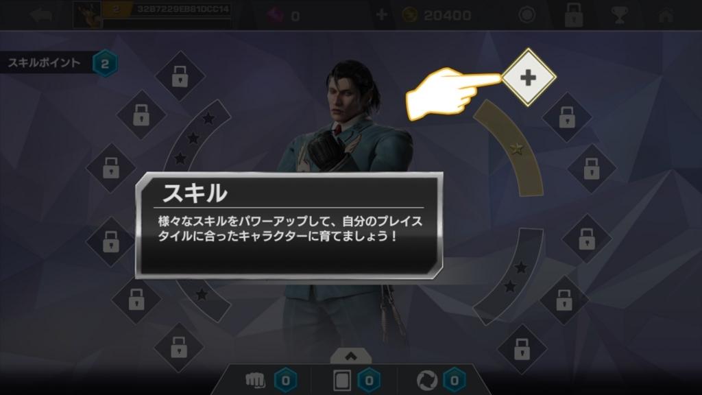 f:id:yukihamu:20180302064335j:plain