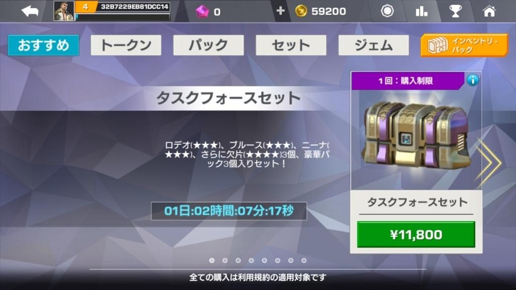 f:id:yukihamu:20180302065453j:plain