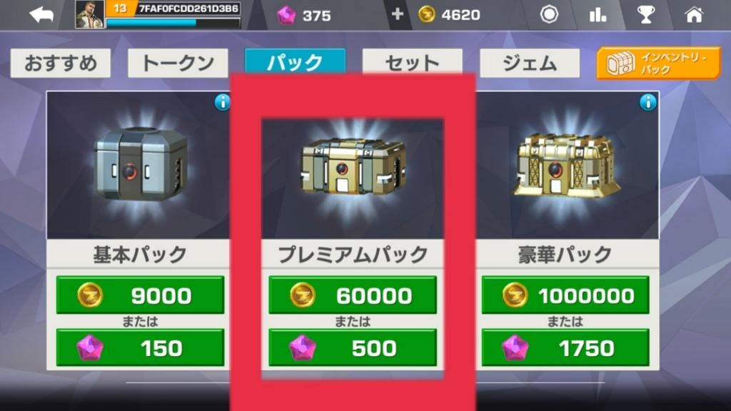 f:id:yukihamu:20180305171300j:plain