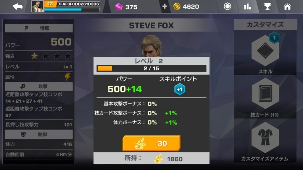 f:id:yukihamu:20180305173152j:plain
