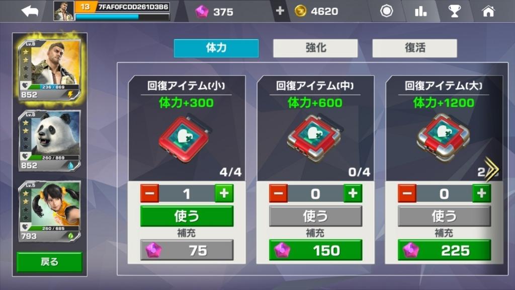 f:id:yukihamu:20180305175045j:plain