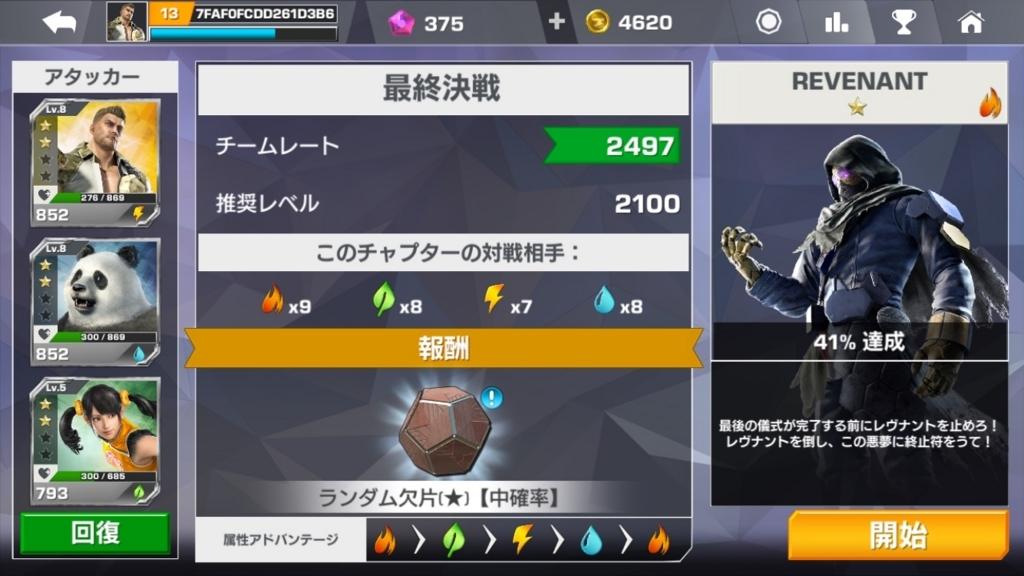 f:id:yukihamu:20180305180337j:plain
