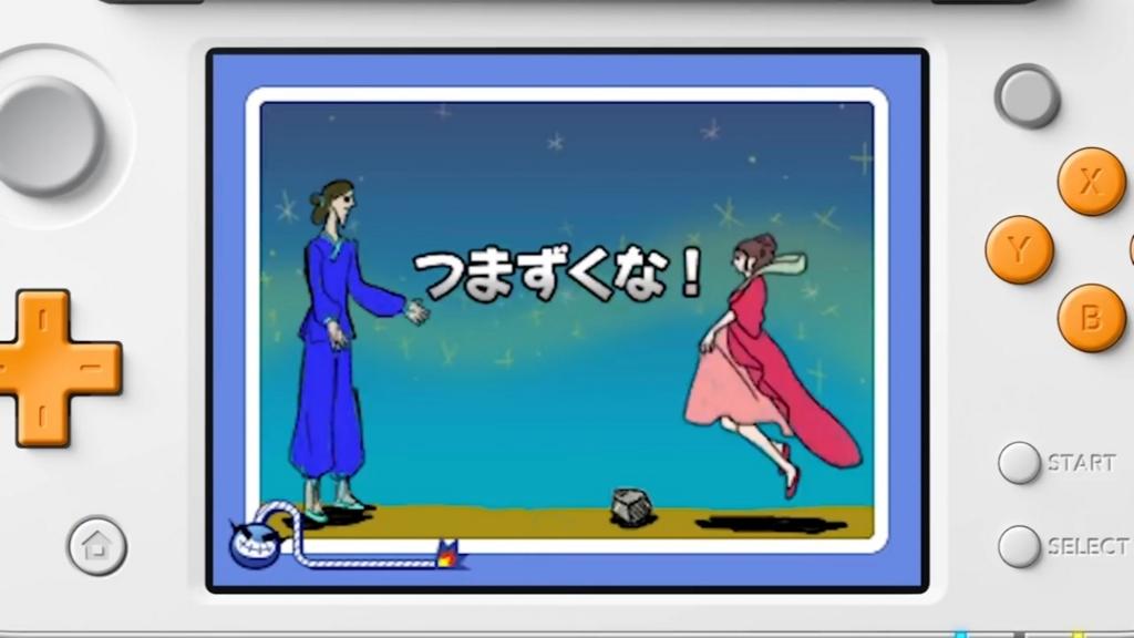 f:id:yukihamu:20180309183042j:plain