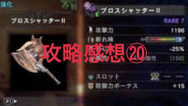 f:id:yukihamu:20180313203625j:plain