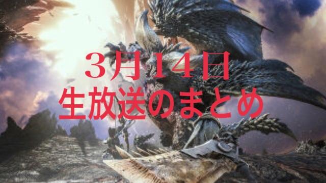 f:id:yukihamu:20180314214557j:plain