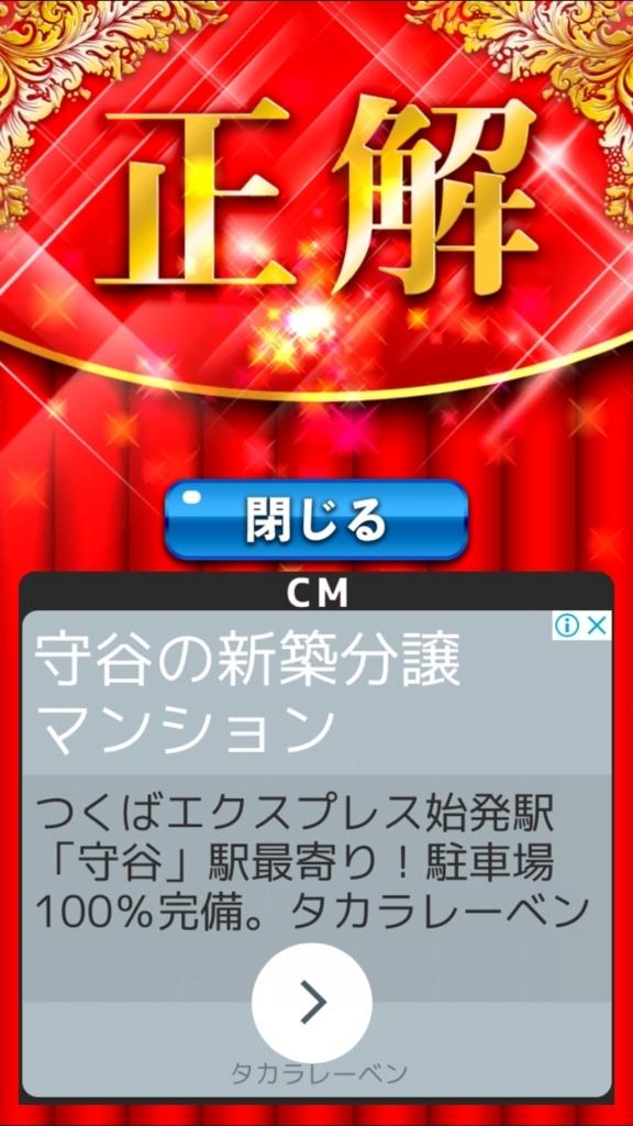 f:id:yukihamu:20180315212756j:plain