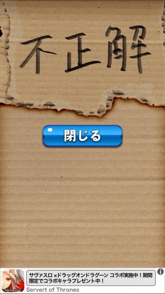 f:id:yukihamu:20180315214310j:plain