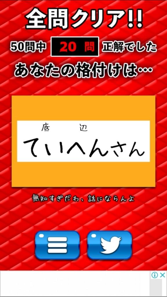 f:id:yukihamu:20180315214611j:plain