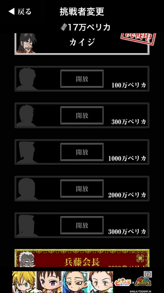 f:id:yukihamu:20180318221551j:plain