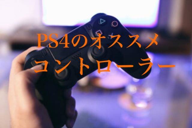 f:id:yukihamu:20180328132342j:plain