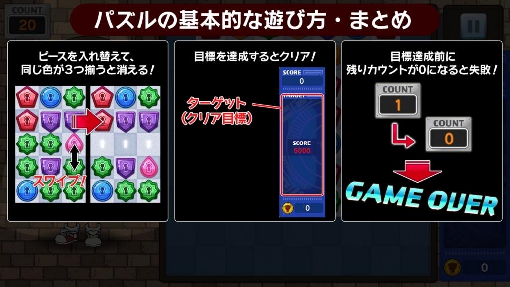 f:id:yukihamu:20180330212640j:plain
