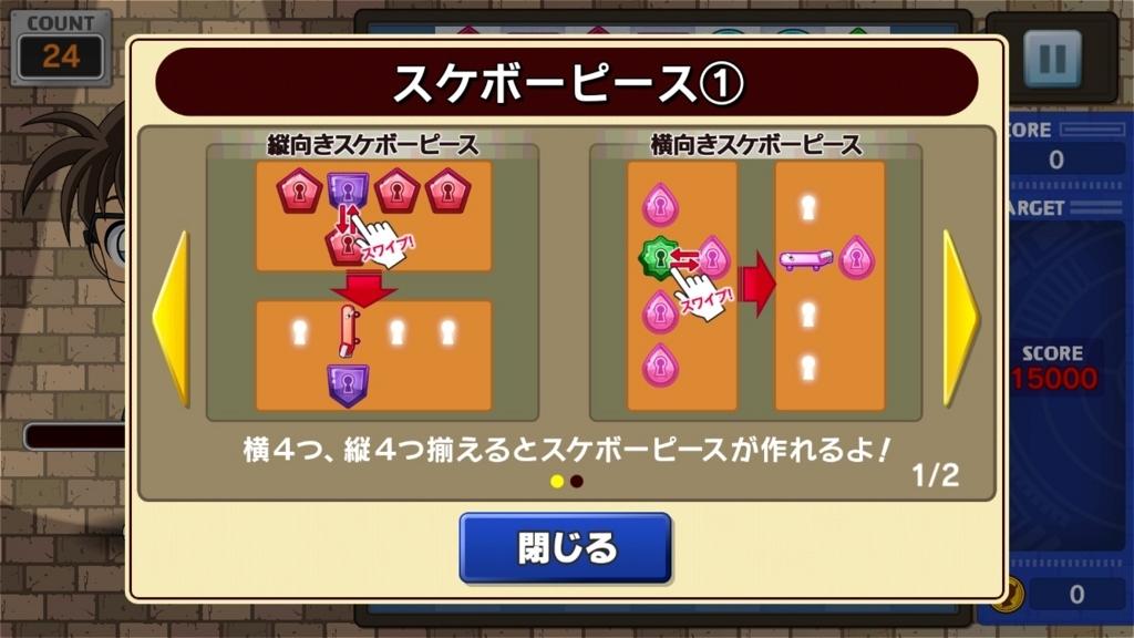 f:id:yukihamu:20180330213213j:plain