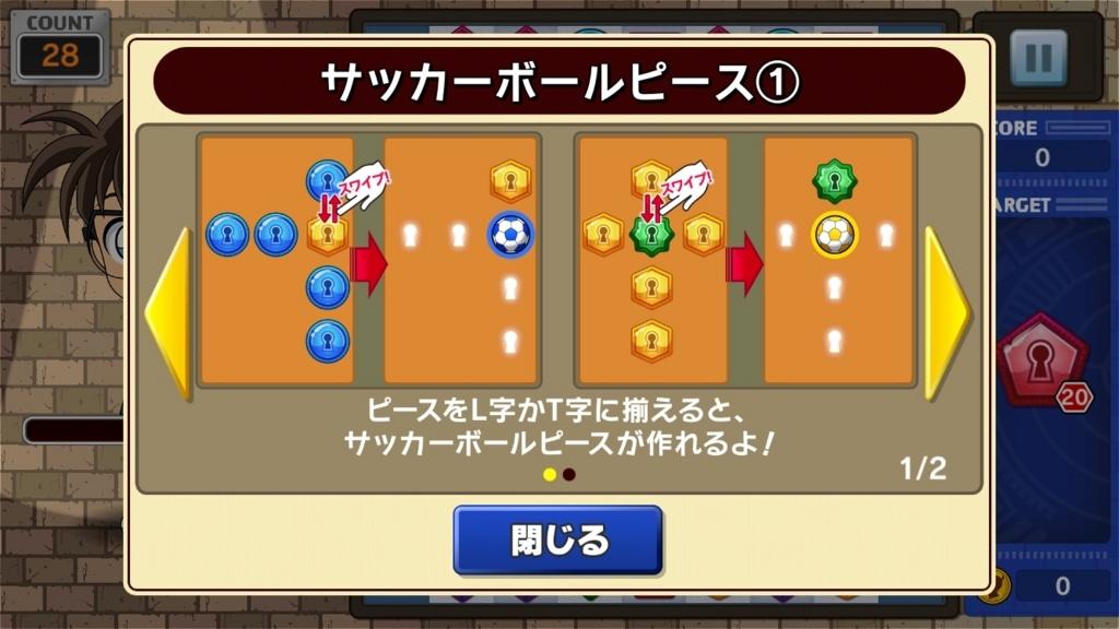 f:id:yukihamu:20180330213402j:plain