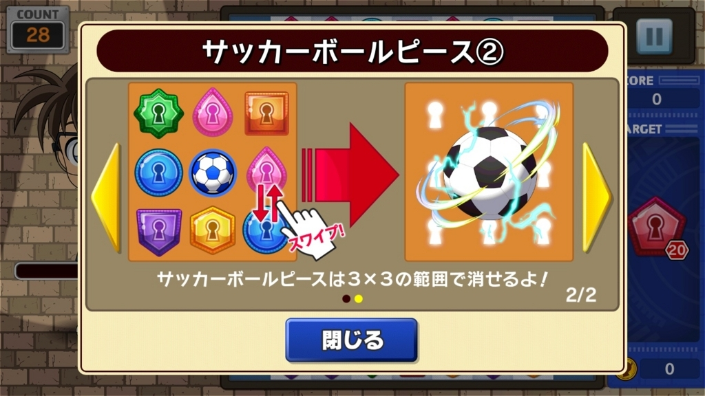 f:id:yukihamu:20180330213419j:plain