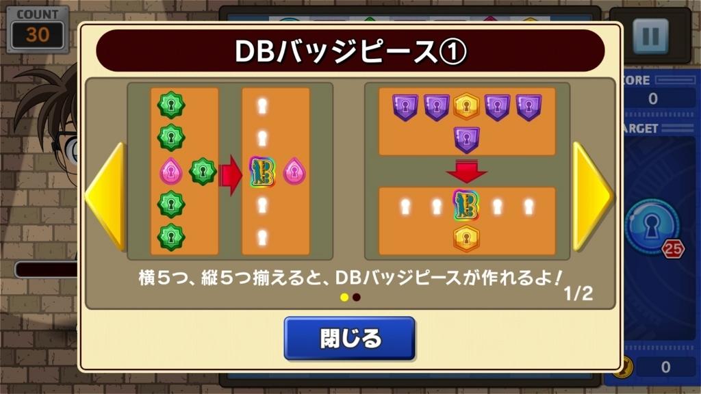 f:id:yukihamu:20180330213553j:plain