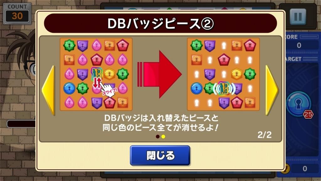 f:id:yukihamu:20180330213611j:plain