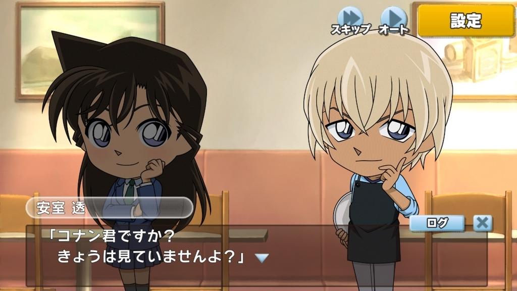 f:id:yukihamu:20180330214429j:plain