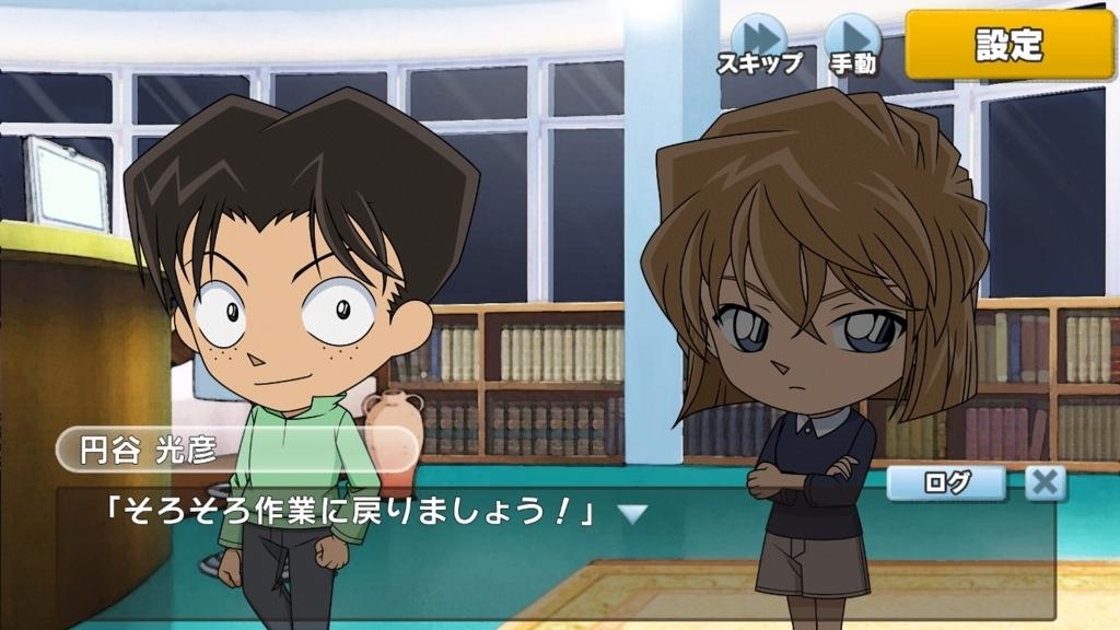 f:id:yukihamu:20180330214853j:plain