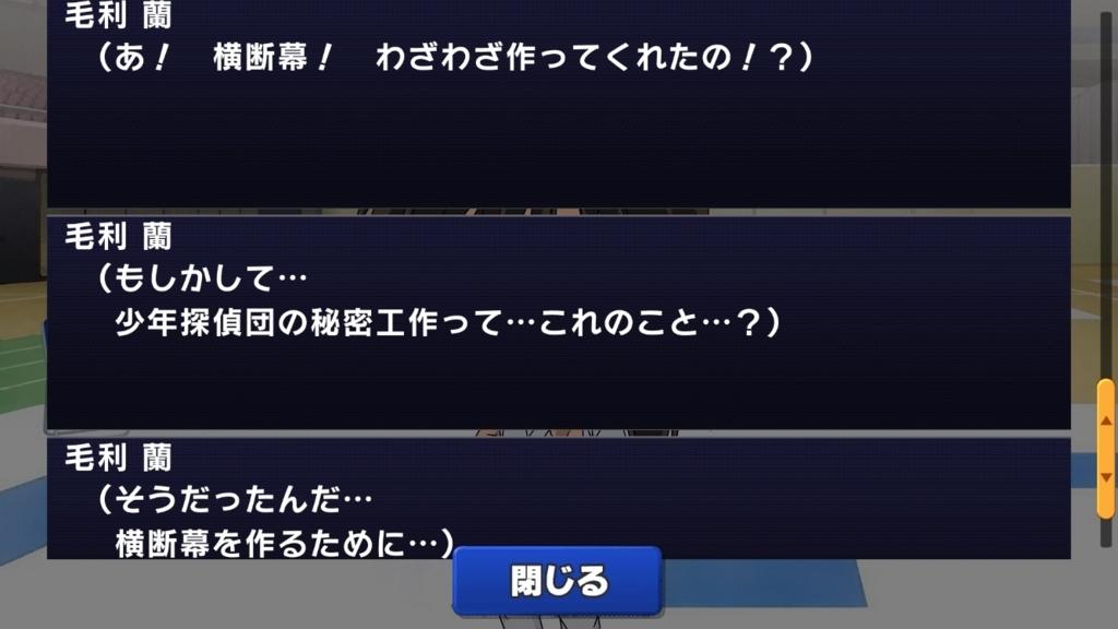 f:id:yukihamu:20180330215446j:plain