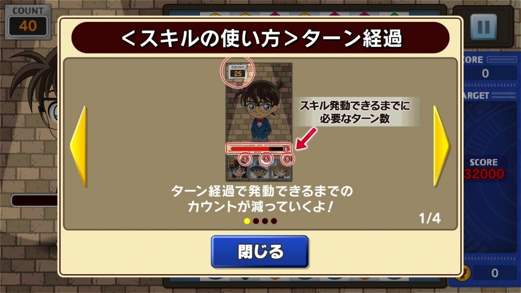f:id:yukihamu:20180330220119j:plain