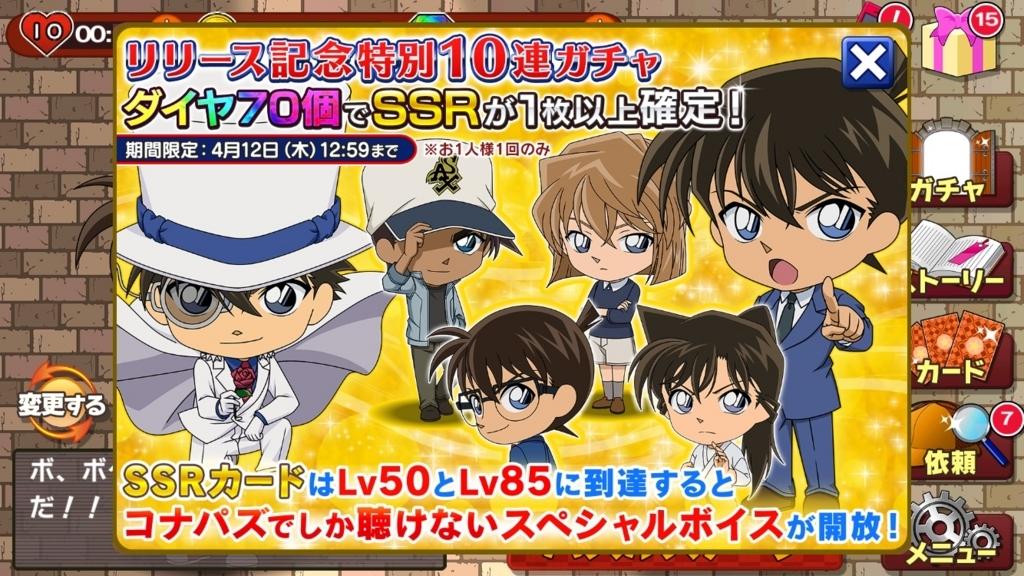 f:id:yukihamu:20180330222445j:plain
