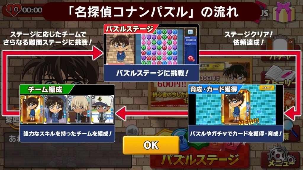 f:id:yukihamu:20180330222927j:plain