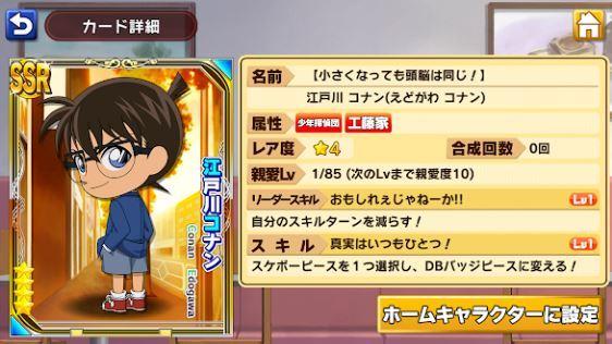 f:id:yukihamu:20180331195855j:plain