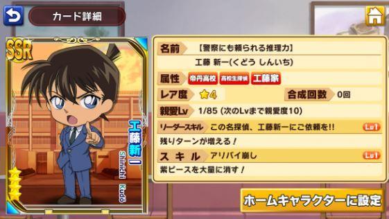 f:id:yukihamu:20180331200217j:plain