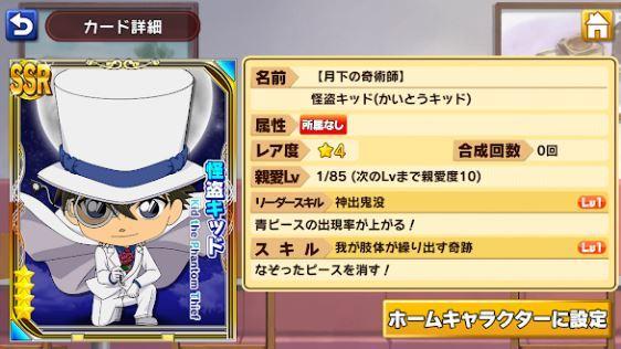 f:id:yukihamu:20180331201203j:plain