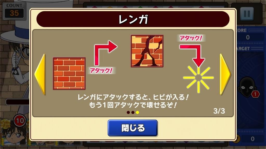 f:id:yukihamu:20180331203356j:plain