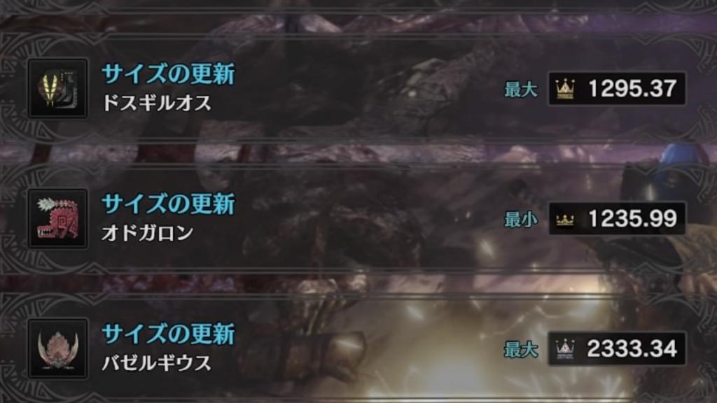 f:id:yukihamu:20180402190304j:plain