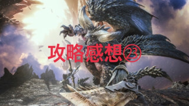 f:id:yukihamu:20180402190847j:plain