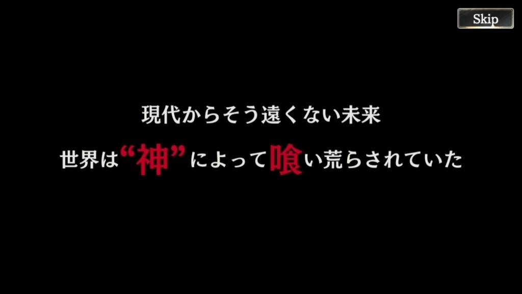 f:id:yukihamu:20180404222353j:plain