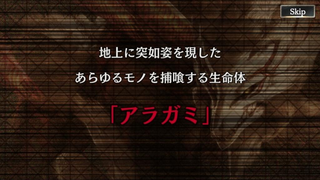 f:id:yukihamu:20180404222401j:plain
