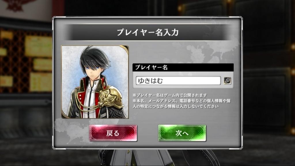 f:id:yukihamu:20180404222735j:plain