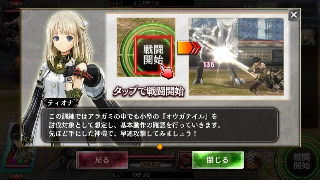 f:id:yukihamu:20180404223542j:plain