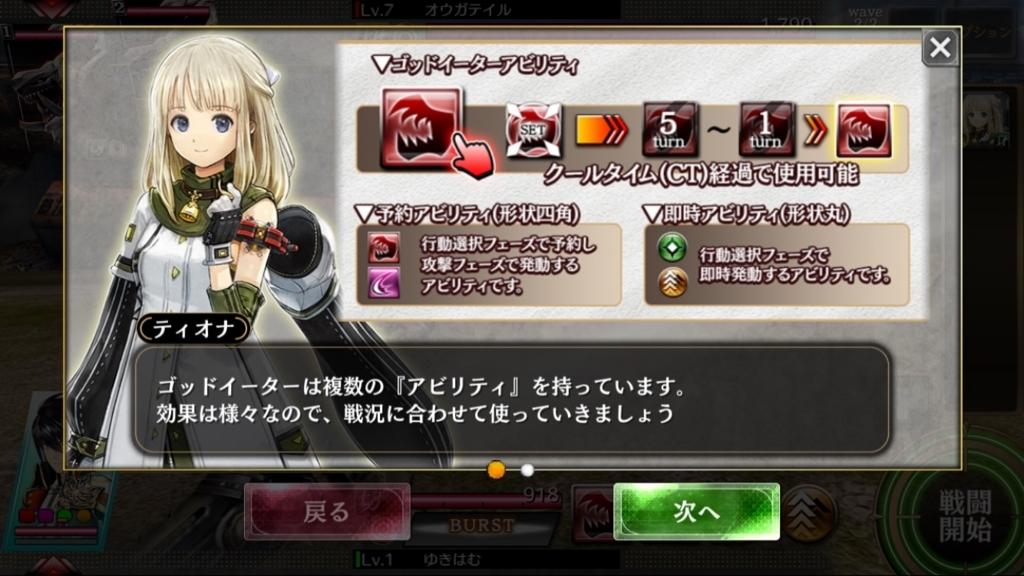 f:id:yukihamu:20180404224212j:plain