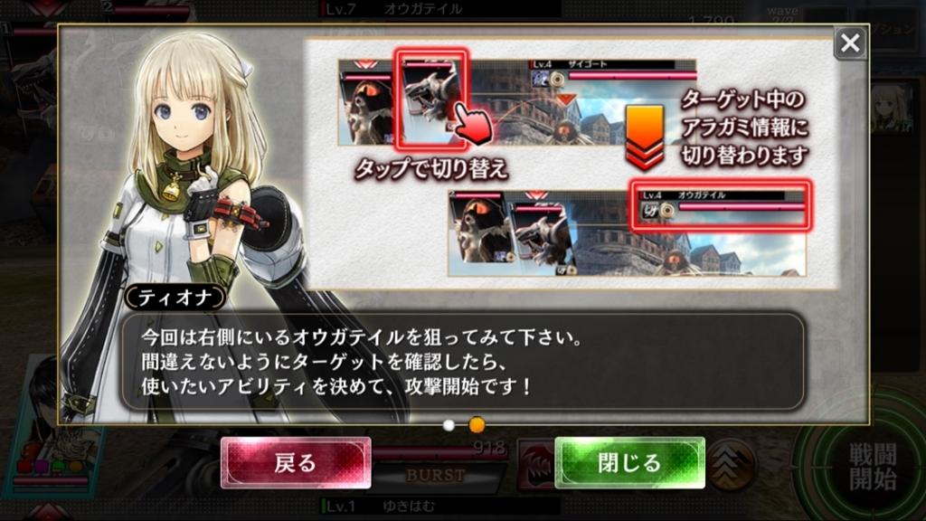 f:id:yukihamu:20180404224332j:plain