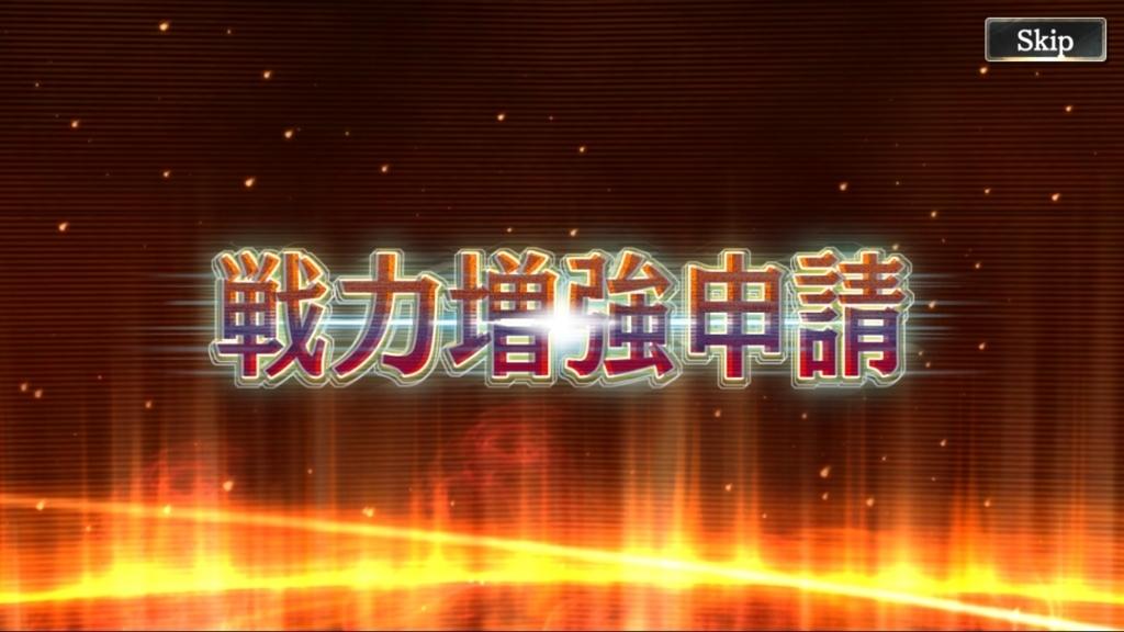 f:id:yukihamu:20180404231100j:plain