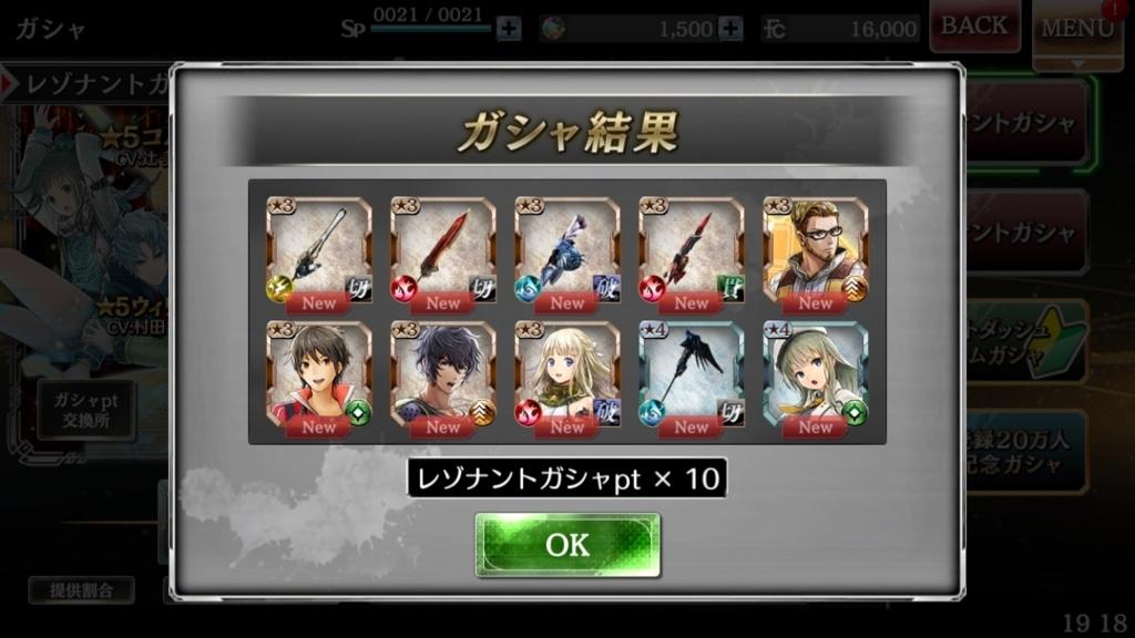 f:id:yukihamu:20180404232427j:plain