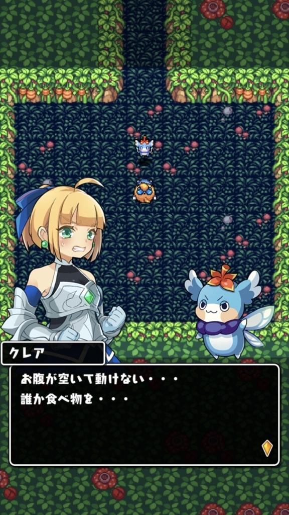 f:id:yukihamu:20180416110039j:plain
