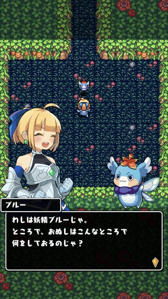 f:id:yukihamu:20180416110057j:plain